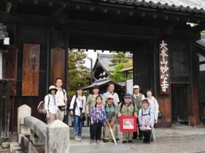 妙心寺で記念撮影