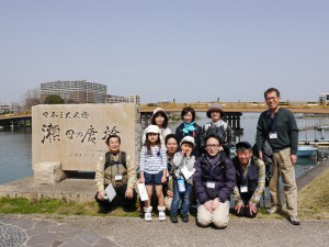 setagawa1
